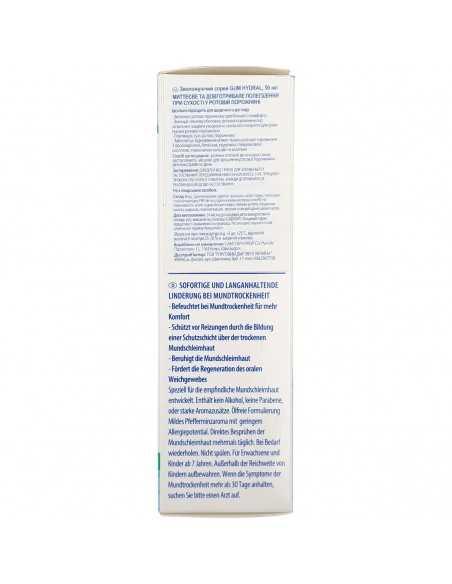 Увлажняющий спрей для полости рта GUM HYDRAL, 50 мл