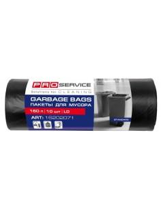Пакет для сміття п/е PRO Service LD, 90х110 см, 160 л/10 шт., чорний