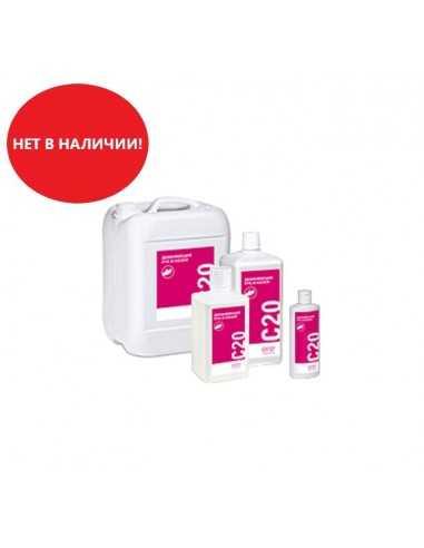 Дезинфицирующее средство для рук и кожи C20, без отдушек и красителей, 10 л