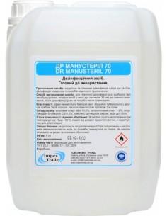 Средство для дезинфекции рук Манустерил DR 5 л.